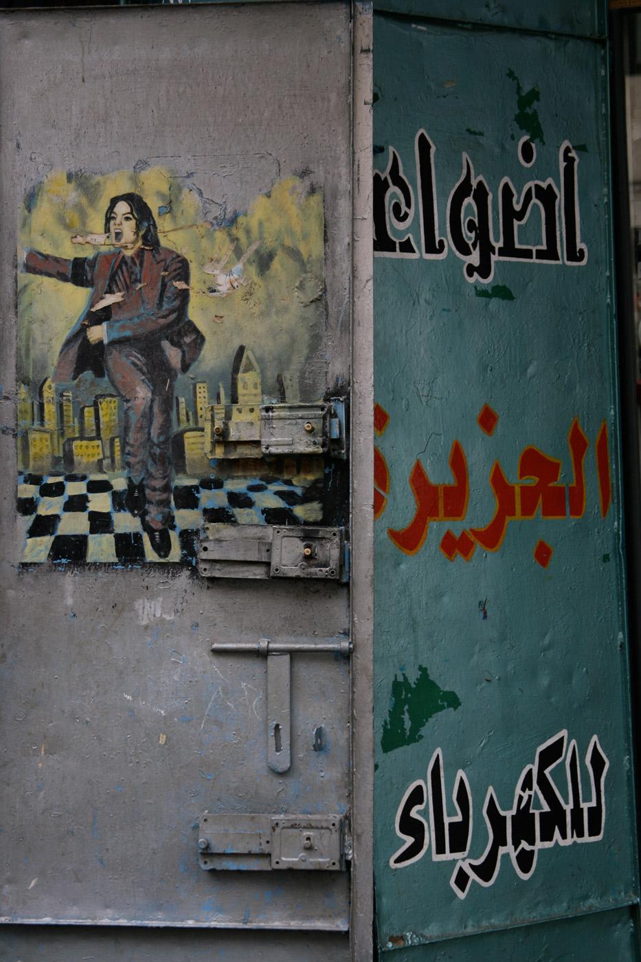 michael-jackson-in-yemen