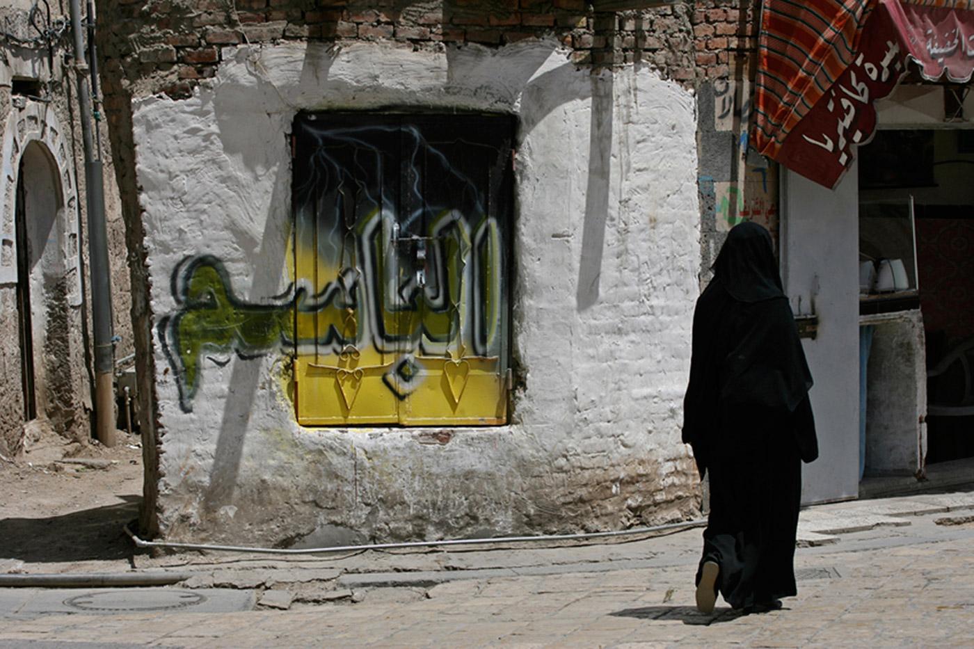 street-sanaa-yemen